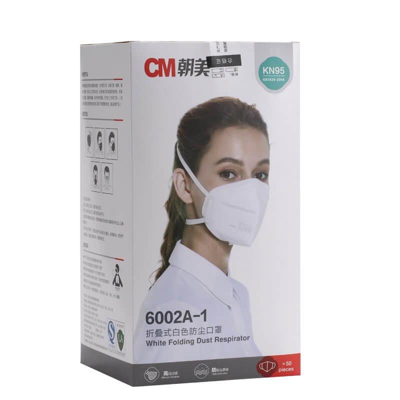 Chaomei KN95 Protective Respirator-4